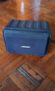BOSE Satellite Speaker VS100