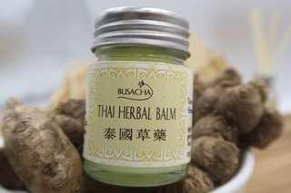 Thai herbal balm (Eucalyptus) ยาหม่อง (ไพล)