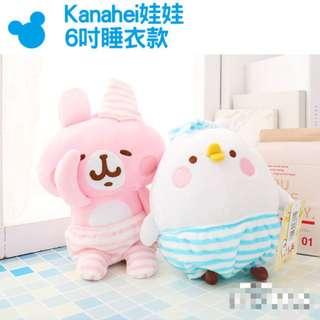 台灣 預購 卡娜赫拉 Kanahei P助與兔兔 6吋 睡衣款 毛公仔 娃娃