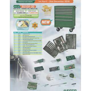 SATA 216pc 7 Drawer Tool Trolley Set
