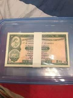1983年滙豐10元刀貨!丨100張連號!