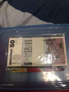 2002年渣打50元刀貨100張連號!
