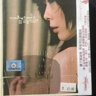 Shirley Kwan Freezing Flame