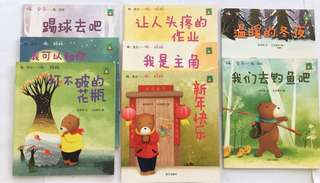 Chinese Books for pre-school and lower primary children