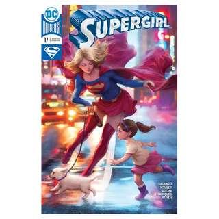 Supergirl #17 ( Artgerm variant )
