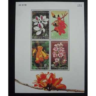 Thailand 1999 International Letter Writing Week Flowers Stamp Miniature Sheet