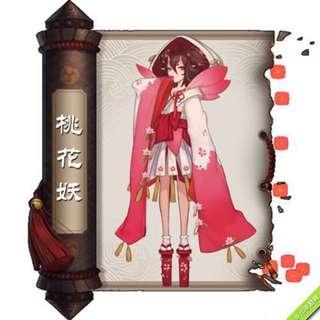 阴阳师 桃花妖 cosplay