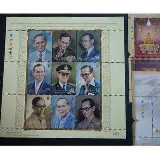 Thailand 2017 King's Royal Cremation Set of 3 Miniature Sheets MNH Stamps