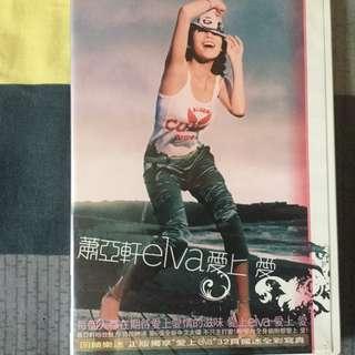 Elva 2003 Album