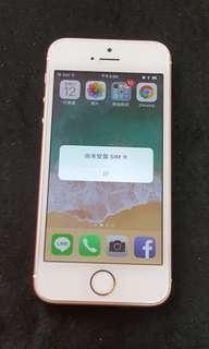 蘋果 IPhone se 64g 玫瑰金