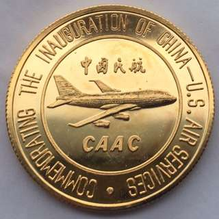 CAAS: China - U.S.A. Commemorative Token
