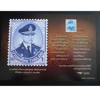 Thailand 2001-10 King Rama 9 Stamp Postal Card 1 baht Thailand Post 2016