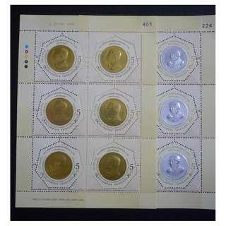 Thailand 2011 Celebration King's 7th Cycle Birthday Stamp Gold & Sliver Set