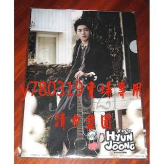 【金賢重 宇宙神 資料夾】 SS501 KIM HYUN JOONG U:ZOOSIN