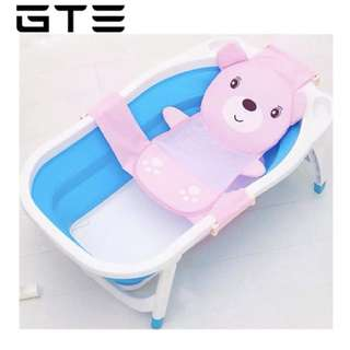 GTE Newly Baby Bathtub Net