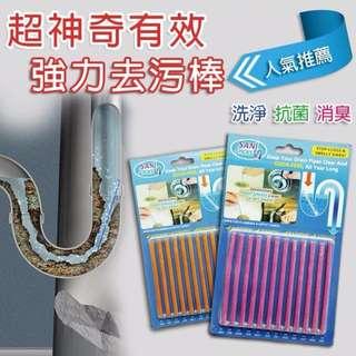 🚚 水管剋星!強效升級水管疏通清潔棒(12支/盒)