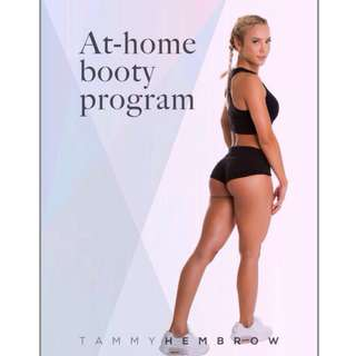 TAMMY HEMBROW at home and gym Booty Programs