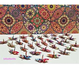 """#FC15-88. Lot of 100pcs 1.5"""" Multi-colored Kaleidoscope Design Hand-folded Origami Paper Cranes. (WR Paper Series)"""