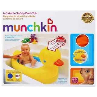 Munchkin inflatanle tub