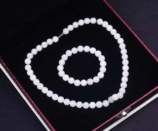 Pure natural fine and white jade necklace set.