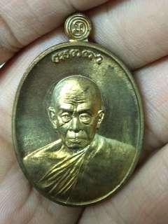 Thai Amulet Rian Po Tan Kiew Wat Hua Ngo Pm Me for Price Thanks