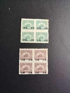 A74   中华人民共和国印花税票1952
