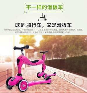 Taiwan Tagmi Balance Bike Vs Scooter