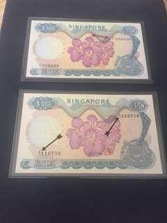 2pcs Singapore orchid $50 replacement