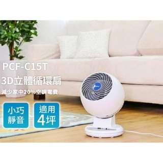 旺角實店銷售全新 IRIS OHYAMA PCF-C15T 空氣對流靜音循環風扇 香港行貨代理保養1年