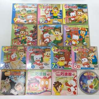 正版小學生巧連智共14片CD 小一版 低年級版 含外盒