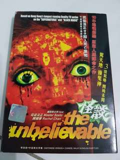 The unbelievable DVD