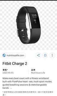 Fitbit charge 2 charger size L 未開封 心率錶