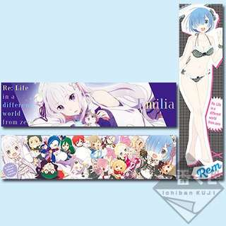 Ichiban KUJI Re:Zero -Starting Life in Another World- With you any time prize b