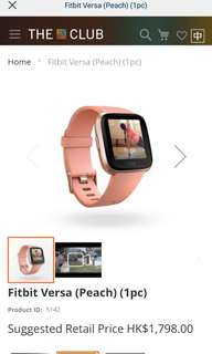 Fitbit Versa (Peach) (1pc)