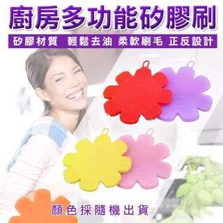 韓國神奇萬用矽膠刷(2入顏色隨機)