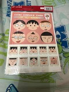 日本 郵局 小丸子 郵票