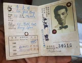 1966 PAP membership card - Lee Kuan Yew Signature