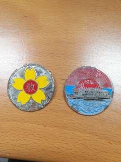 SYONAN souvenir badge $38 each