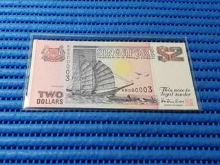 000003 Singapore Ship Series $2 Note KR 000003 Golden Number Dollar Banknote Currency