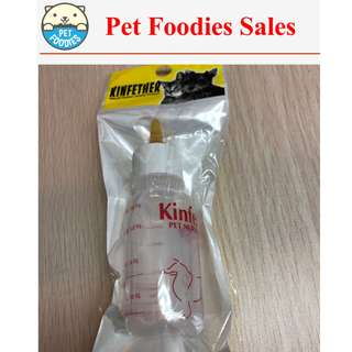 [Pet Foodies] Kinfether Pet Nursing Bottle