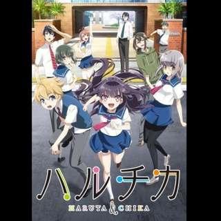 [Rent-TV-Series] HaruChika: Haruta to Chika wa Seishun suru (2016) [ANIME]