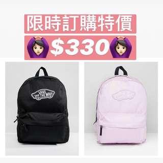 Vans Baby Pink Backpack 書包