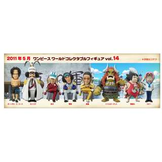 One_Piece_World_Collectable_Figure_One_Piece_Volume_14
