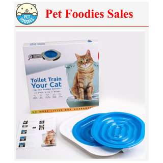 [Pet Foodies] PET TOILET TRAIN SEAT