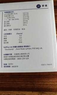 英國Vet Plus~膚寶(COATEX)膠囊60顆
