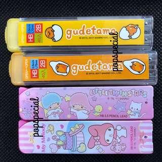 LAST PCS Gudetama Little Twin Stars My Melody Pencil Lead