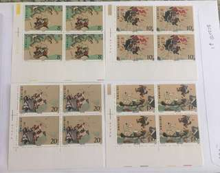 Prc china T138 outlaw of the Marsh in blk of 4 mnh