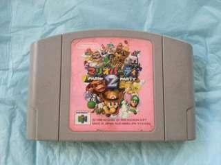 Nintendo N64 Mario Party 2 Japan