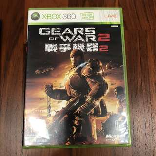 Gears of War 2 Xbox360 game disc