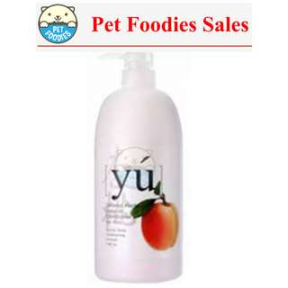 [Pet Foodies] YU APRICOT RINSE OFF CONDITIONER (1100ML)